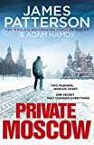 Private Moscow: (Private 15)